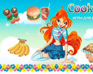 Видео по теме игры для девочек кухня